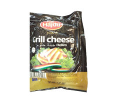 HAJDU GRILL HALLOUMI CHEESE 250GM