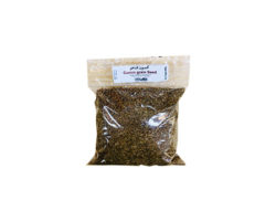 CUMIN GRAIN SEED 500GM