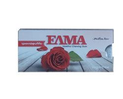 Elma Mastiha Chewing Gum Rose 10PCS(box)