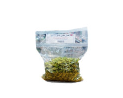 PISTACHEW SLICE 500GM