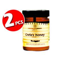 Stathakis Family Cretan Honey 450g X 2PCS Greece