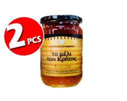 Stathakis Mix Honey 920g Greece