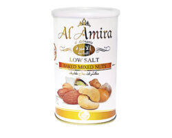 Al Amira Mixed Nuts low salt 450gm