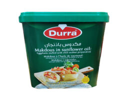 Durra Makdous Eggplant 4 Kg