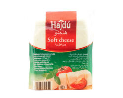 Hajdu Soft Cheese 250gm