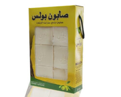 Boulos Olive Oil Soap 1kg