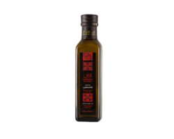 Al'Ard Palestinian Extra Virgin Olive Oil 250ml