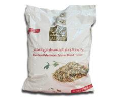 Al'Ard Premium Palestinian Zaatar Blend 5kg