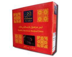 Al'Ard Premium Palestinian Medjoul Dates 2000gm
