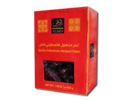 Al'Ard Premium Palestinian Medjoul Dates 900gm