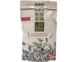 Al'Ard Dried Sage 100gm