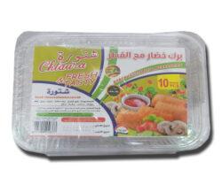 Chtaura Borak With Vegetable And Mushrooms 400gm