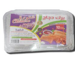 Chtaura Borek Chicken 450 Gm