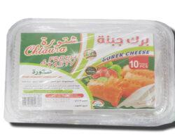Chtaura Borek Mix Cheese 400gm