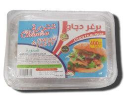 Chtaura Chicken Burger 400gm