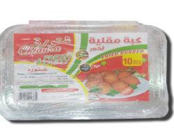 Chtaura Fried Kebbeh 450 Gm (beef)