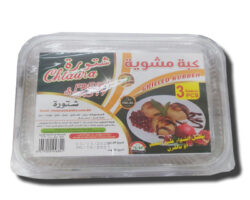 Chtaura Grilled Kubbeh 450gm