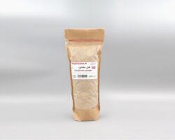 Cardamom Powder 200gm