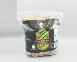 Almaz Broad Beans 7-9 1000gm