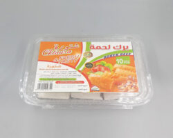 Chtaura Borek Beef 10 Pcs X 2 Packs (FROZEN)