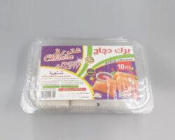 Chtaura Borek Chicken 10 Pcs X 2 Packs