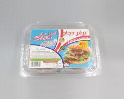 Chtaura Chicken Burger 400gm X 2 Pieces