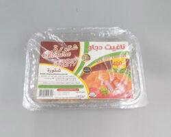 Chtaura Chicken Nuggets 400gm X 2 Packs