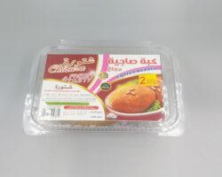 Chtaura Kibbeh Sajiyeh Chicken 450gm X 2 Pieces