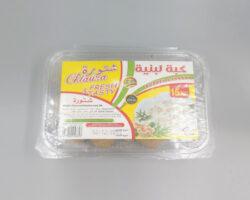 Chtaura Kubbeh Labanya 15ieces X 2 Packs (FROZEN)